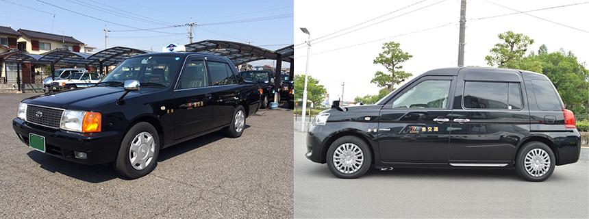 中型・小型タクシーの特徴